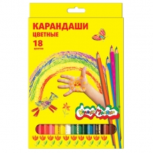"Карандаши цветные ""Каляка-Маляка"" 18 цветов"