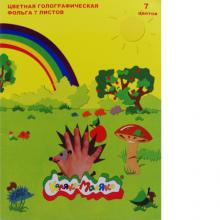 Цветная голографическая фольга 7 цветов, 7 листов А4
