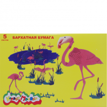 Цветная бархатная бумага 5 цветов, 5 листов А4