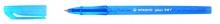 Ручка шариковая Stabilo синяя