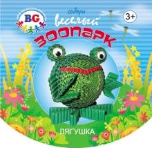 """Набор из гофрокартона для детского творчества """"Лягушка"""""""