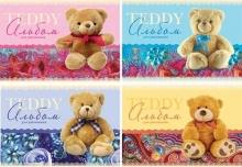 """Альбом для рисования - A4 24 л. """"Teddy"""""""