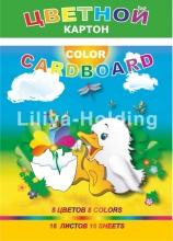 """Цветной картон А4 """"Утенок""""8 цветов, 16 листов."""