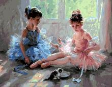 Картина по номерам Юнные балерины 40х50см.