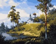 Картина по номерам Церковь у реки 40х50см.