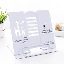Подставка для книг металлическая Giraffe 1855 White