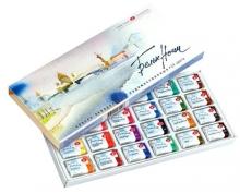 """Краски художественные акварельные """"Белые ночи"""", 24 цвета в картонной упаковке"""