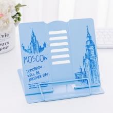 Подставка для книг металлическая Travel 8890 Moscow