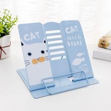 Подставка для книг металлическая Cat 8867 Blue