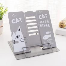 Подставка для книг металлическая Cat 8867 gray