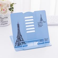 Подставка для книг металлическая Travel 8891 Paris Blue