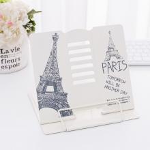Подставка для книг металлическая Travel 8891 Paris Beige